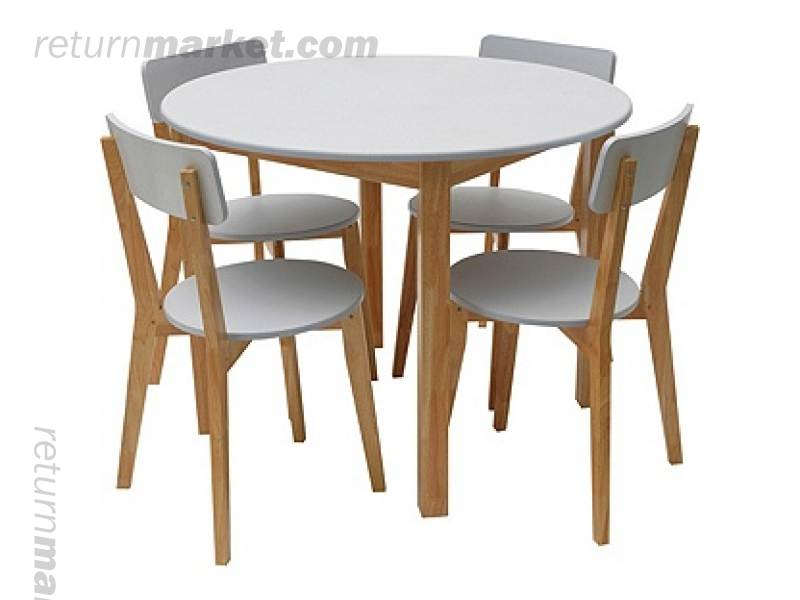 Palletised furnitures sa15805 : 1455656742hygenaryewhitediningtableand4chairs from www.returnmarket.com size 800 x 600 jpeg 33kB