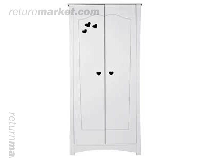 Cuggl Oxford 2 Door Wardrobe White